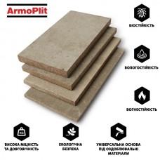Цементно-стружечная плита ArmoPlit 1600х1200х10